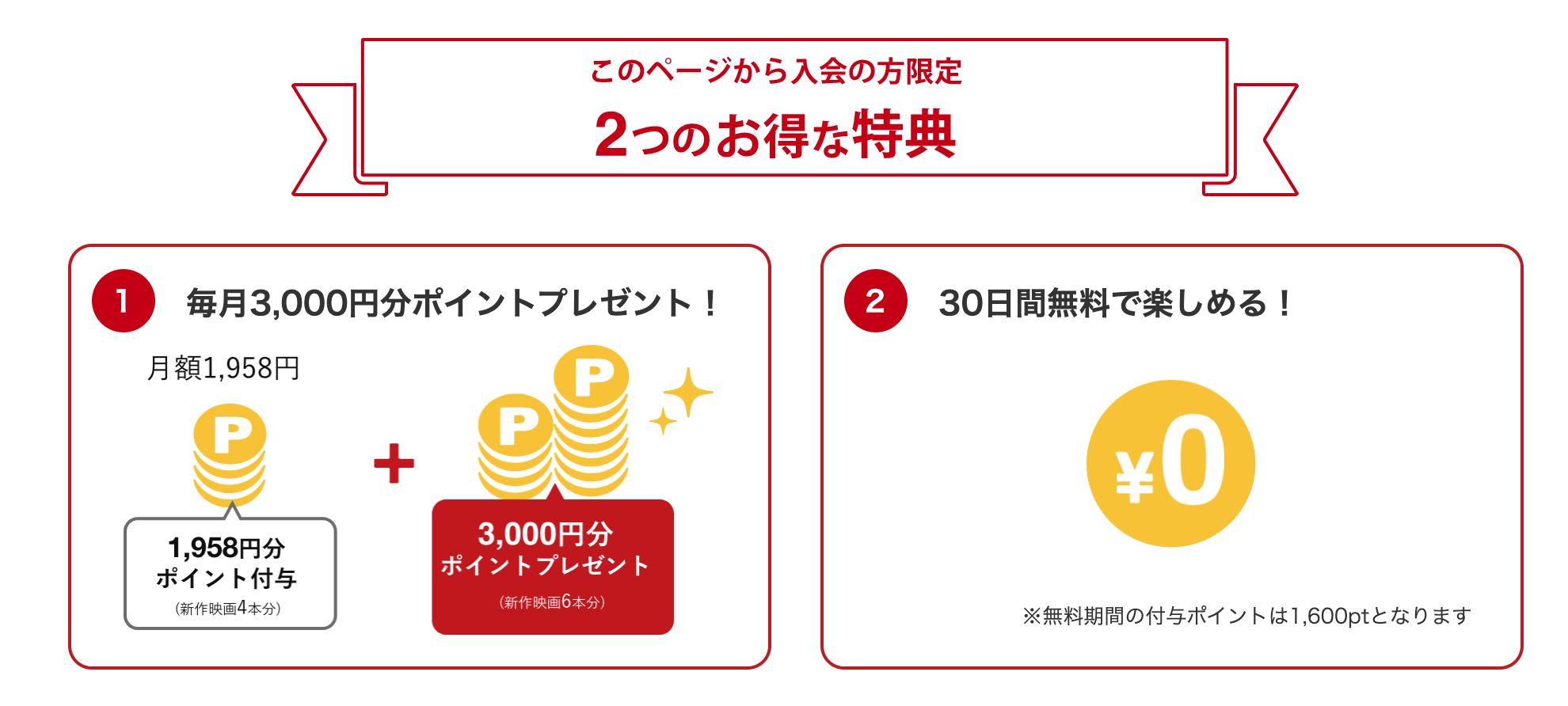 music.jp 漫画 無料