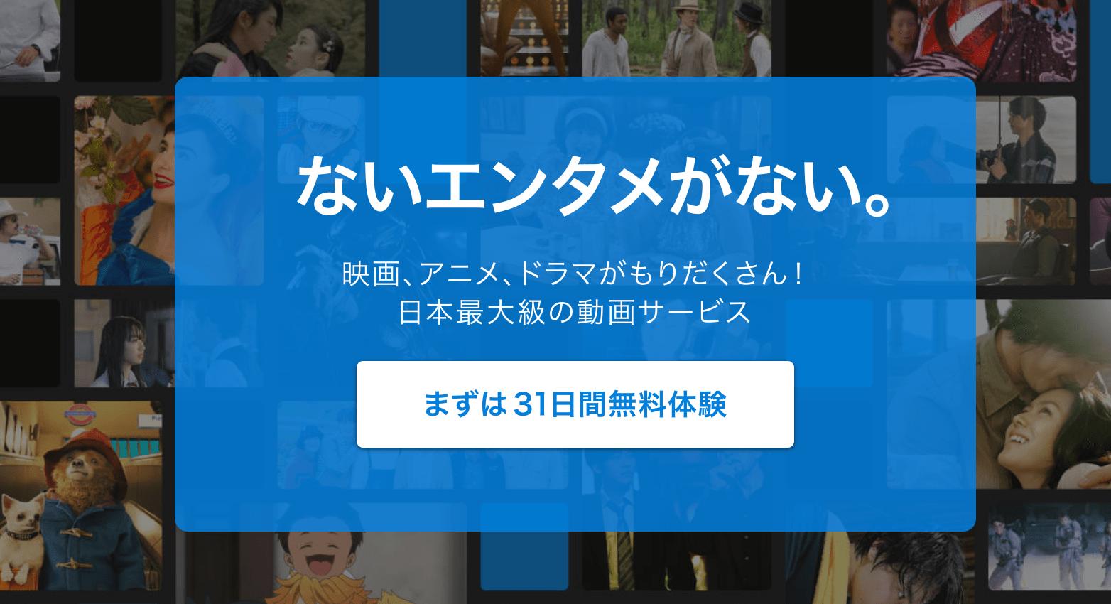 アニメ 無料 動画 anitube アニポ